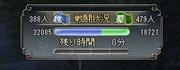 Sol20070801224700