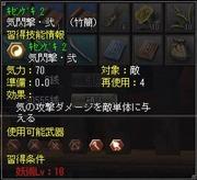 Sol20071002002301