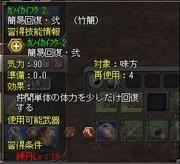 Sol20071002203500