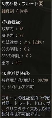 Shot00030