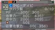 Psu20080130_192225_000