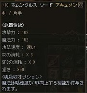 Shot00083