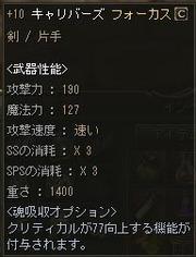 Shot00098