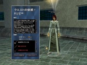 Eq2_000025
