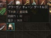 Shot00112