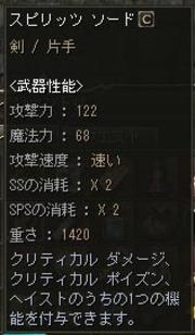 Shot00118