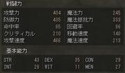 Shot001281