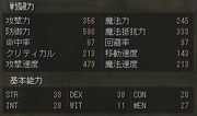 Shot001291