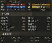 Shot00130