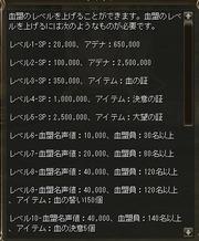 Shot00146