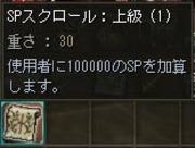 Shot00151