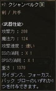 Shot00173
