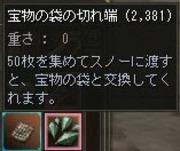 Shot00212