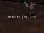 Shot00215