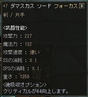 Shot00226