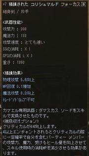 Shot00233