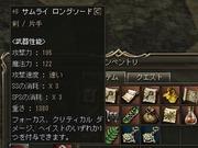 Shot00238