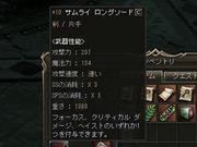 Shot00240