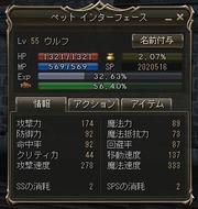 Shot00244