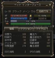 Shot00245