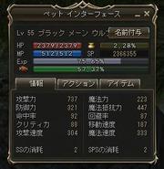 Shot00248
