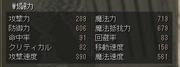 Shot00251