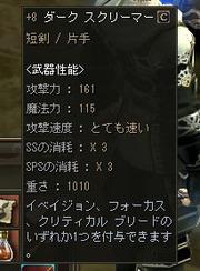 Shot00271