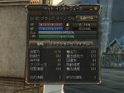 Shot00314