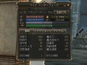 Shot00315