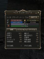 Shot00321