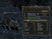 Shot00343
