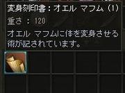 Shot00000