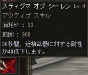 Shot00022
