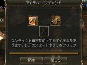 Shot00038