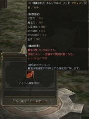 Shot00054