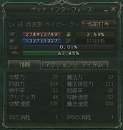Shot00057