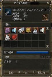 Shot00020_2