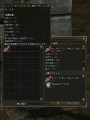 Shot00081