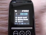 Dsc00244
