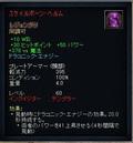 Eq2_000123