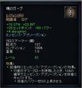 Eq2_000125