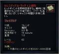 Eq2_000135