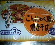 糸こんにゃく麺?