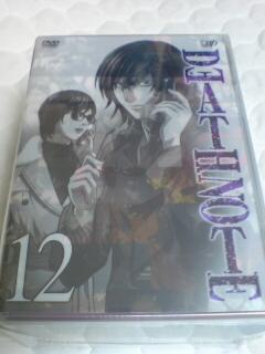 DVD「デスノート」第12<br />  巻購入