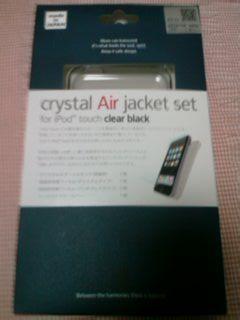 iPod touch クリスタルAirジャケットB
