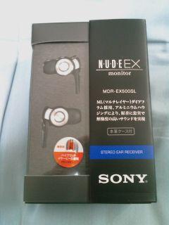 SONY「MDR-EX500SL」購入